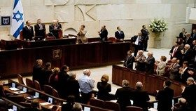 """Israel's """"terrorism"""" bill passes first reading in Knesset"""