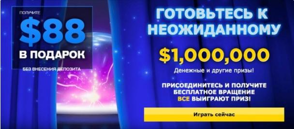 Рейтинг казино онлайн на деньги 2019 контрольчестности рф
