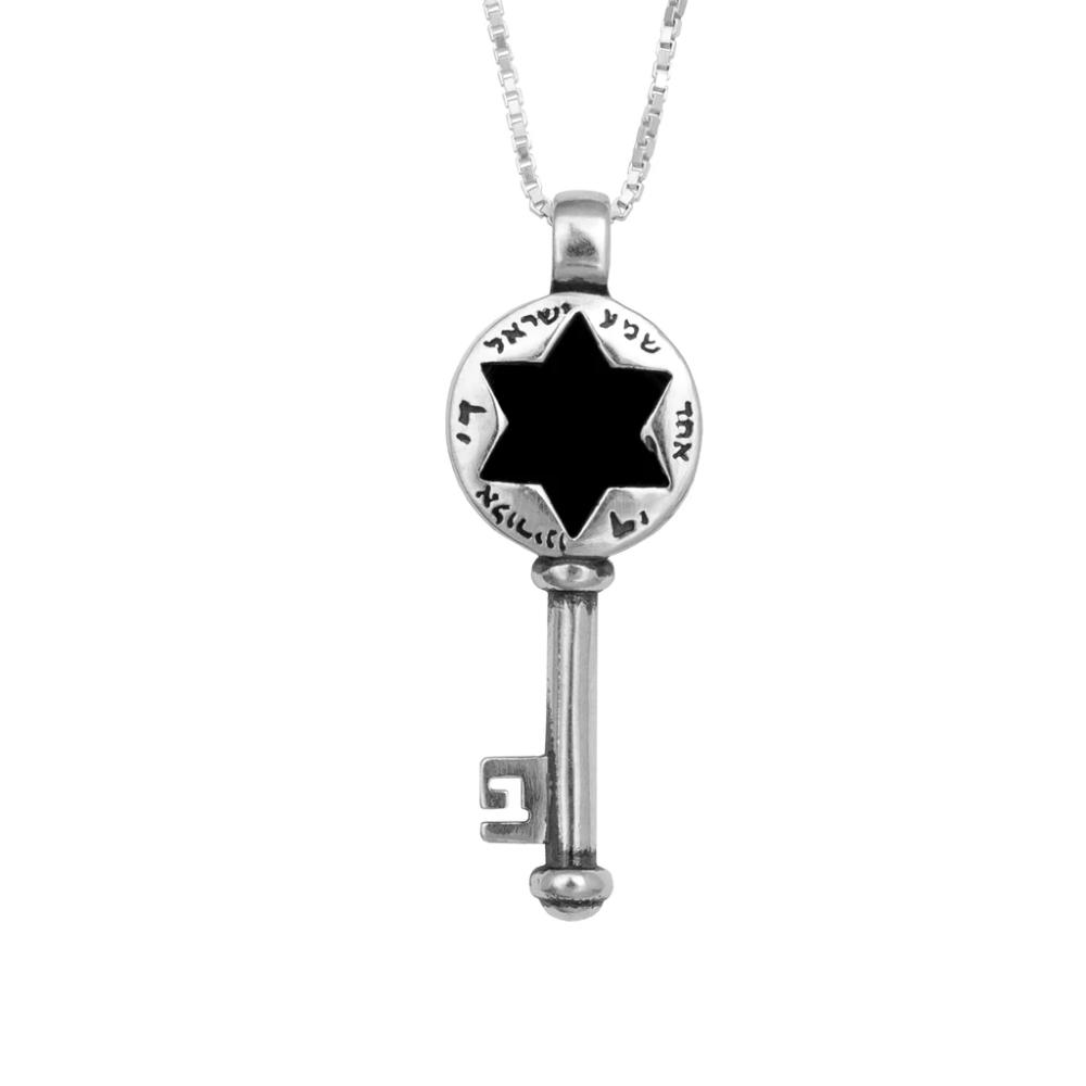 Necklace Kabbalah Pendant SHEMA ISRAEL White Crystals CZ Amulet Sterling Silver prayer