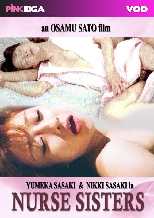 Nurse Sisters Httppinkeigacomfilmsnurse-Sisters  Video-6238