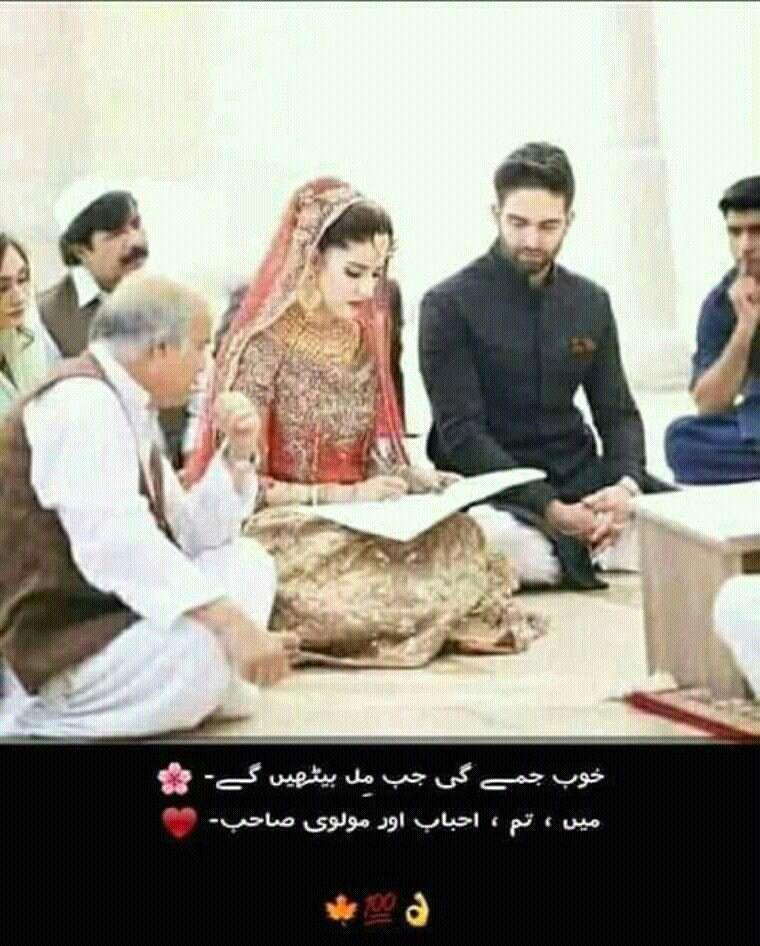 Urdu Love Quotes Poetry Romantic Poetry Love Poetry Urdu
