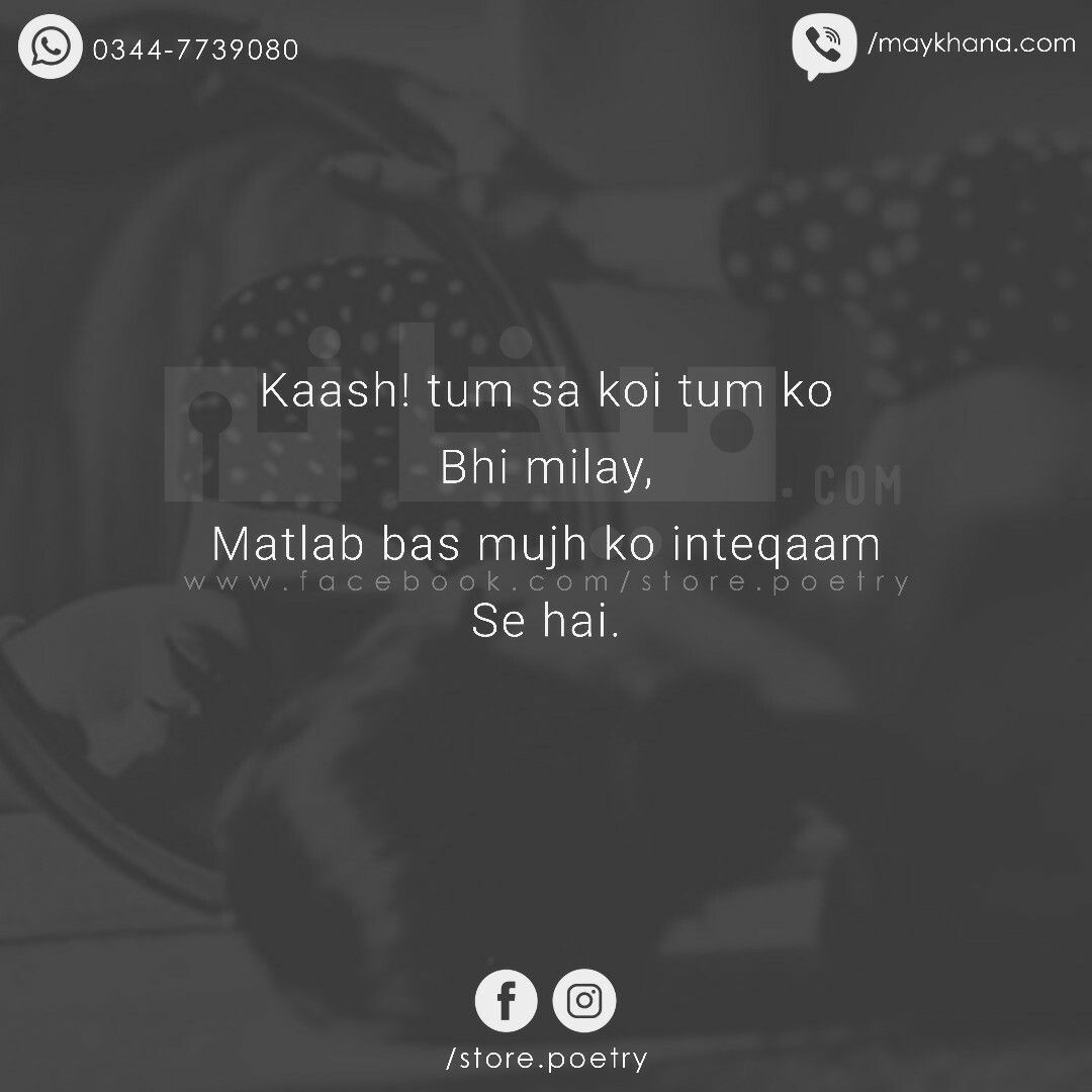 Follow us on instagram or subscribe us on Whatsapp/Viber ...