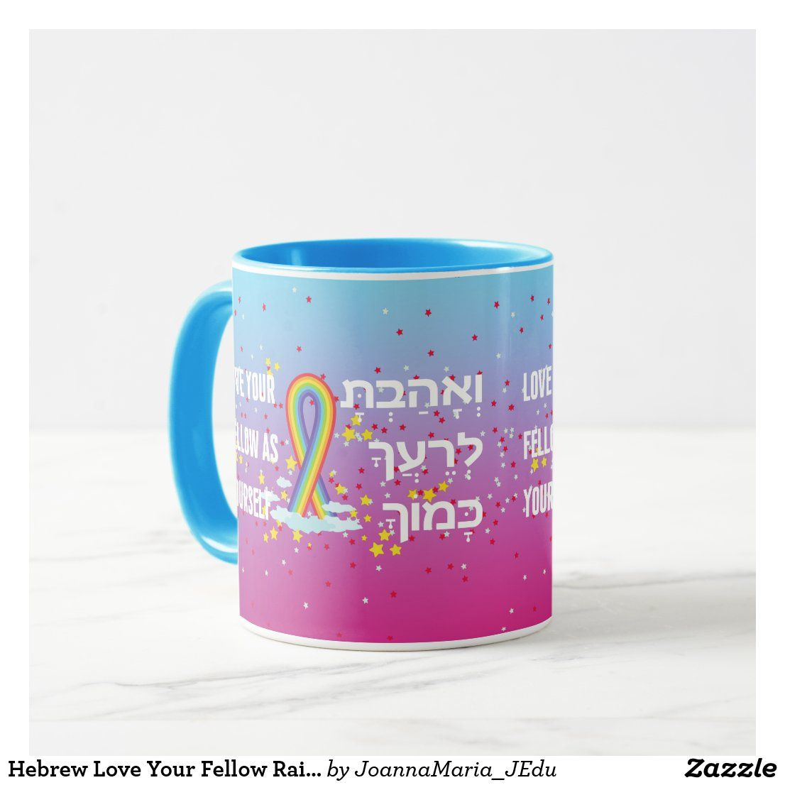 Hebrew Love Your Fellow Rainbow Pride Ribbon Mug Hebrew