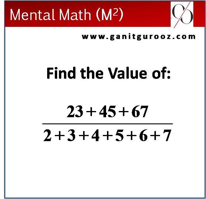 Find The Value Of This Expression Uroki Matematiki Matematika