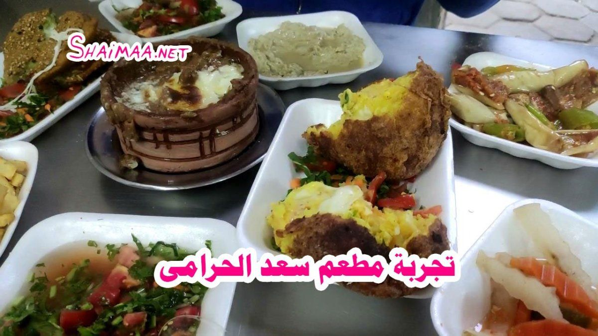 Pin By شيماء فؤاد On Shaimass Food Baking Desserts
