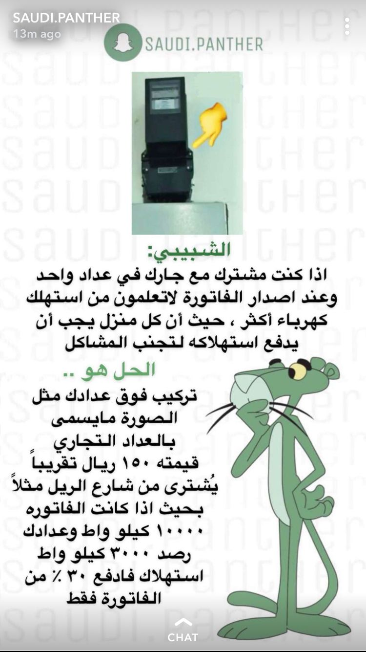 Pin By Re0o0iry On Informations معلومات Programming Apps Application Iphone App