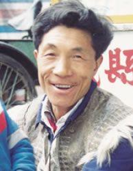 Pray / Qiang, Dajishan