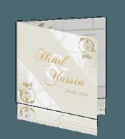 Arabische trouwkaart wit met zilveren versieringen. #trouwkaarten #islamitische