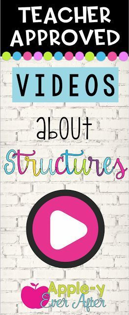 Teacher Approved STRUCTURE Videos for Science! #scienceclassroom
