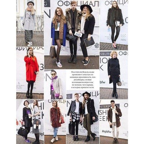 MEDIA DRESS CODE magazine SPbFW Street Style www.spbfashionweek.ru #spbfw #fashion #media #dscd #streetstyle #style #fw1415 #fashionweek