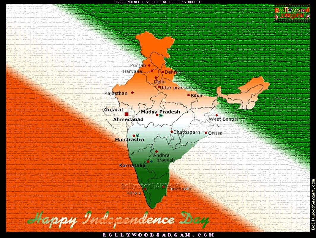 Independence day greeting cards festival of india rc independence day greeting cards m4hsunfo