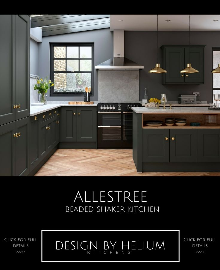 Allestree is an elegant shaker kitchen fronted