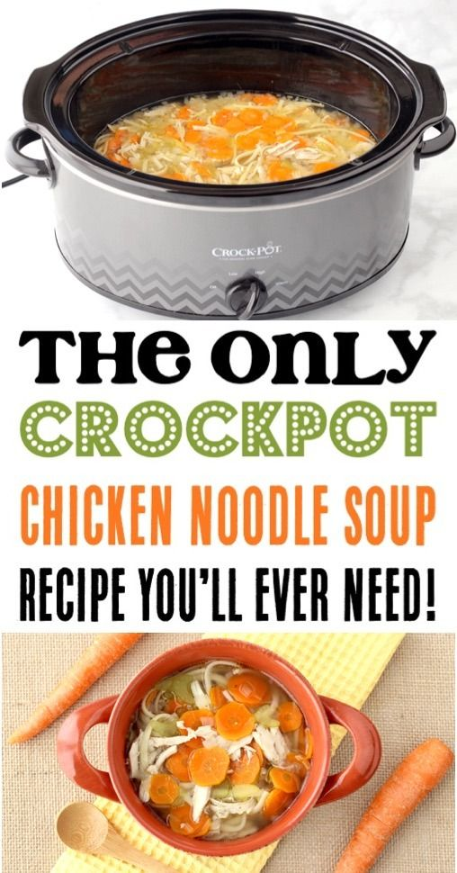 Crock Pot Chicken Noodle Soup Recipe! This easy and healthy recipe makes the best homemade soup! You'll never go back to canned again! Give it a try this week!