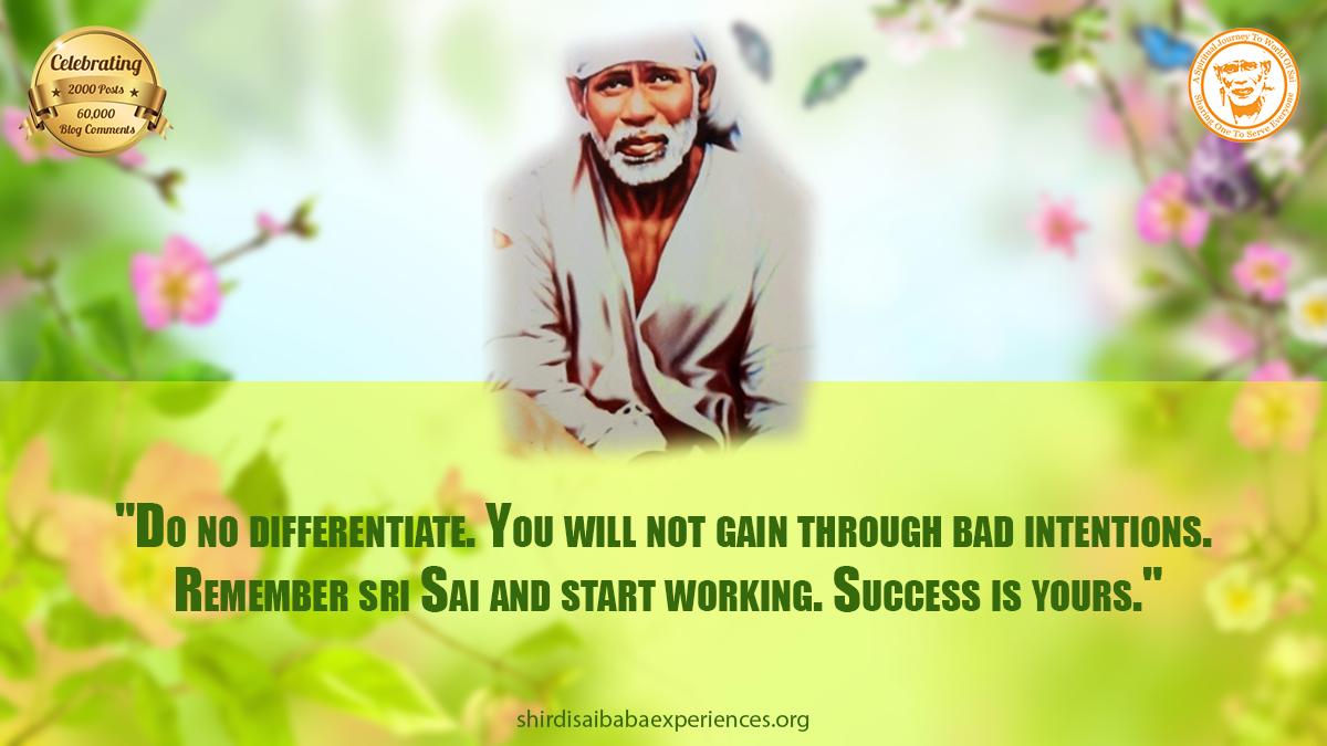 Free Download of Shirdi Sai Baba Bhajans Ringtones MP3 Hindi