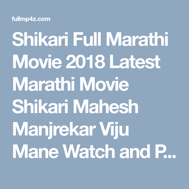 new marathi full movie shikari download