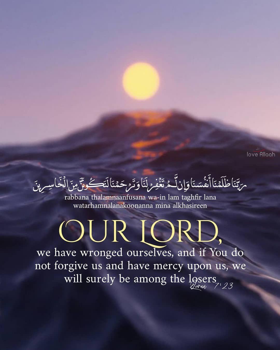 Instagram Quran Quotes Love Islamic Love Quotes Islamic Quotes Quran