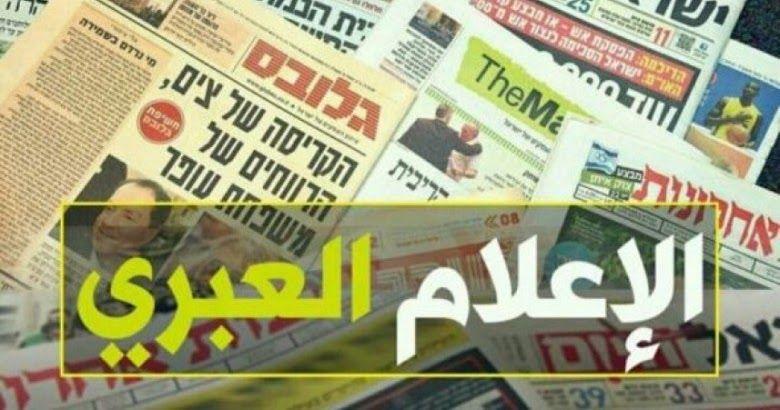 موقع القناة 7 يوم التسوق الكبير بلغ إجمالي المشتريات خلال ثلاث ساعات فقط بين الساعة 09 00 12 00 صباح اليوم في إسرائيل 440 مليون Blog Posts Post Theme