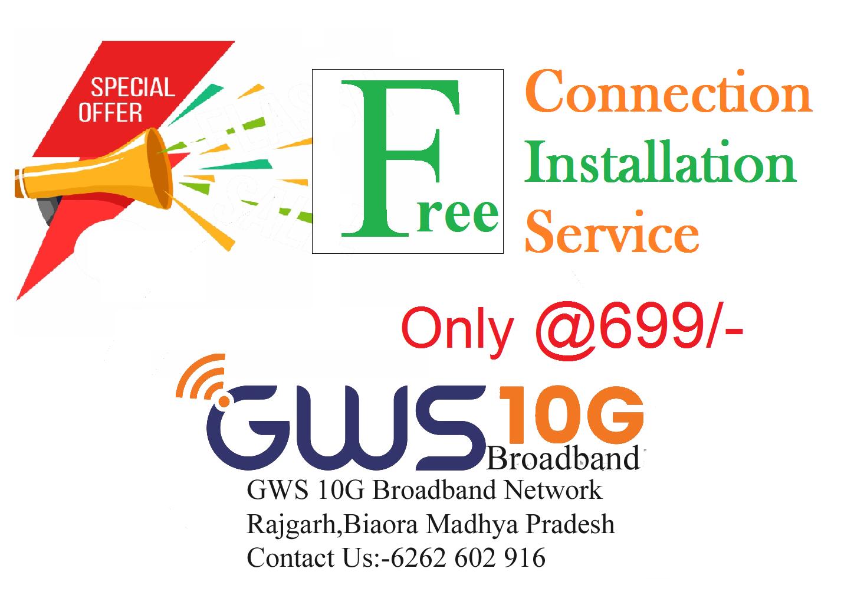 Gws 10g Broadband Network Broadband Services Broadband Networking