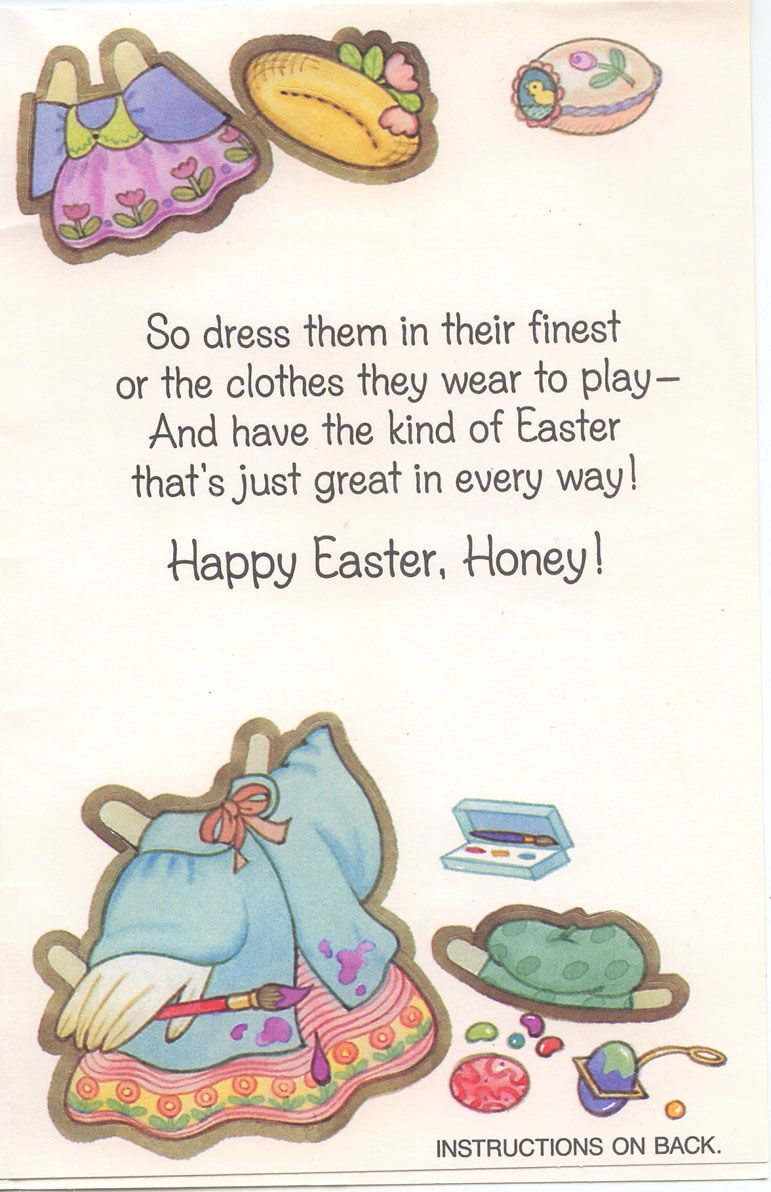 for-a-terrific-granddaughter-friend-pd-card-3.jpg (JPEG Image, 771×1192 pixels) - Scaled (74%)