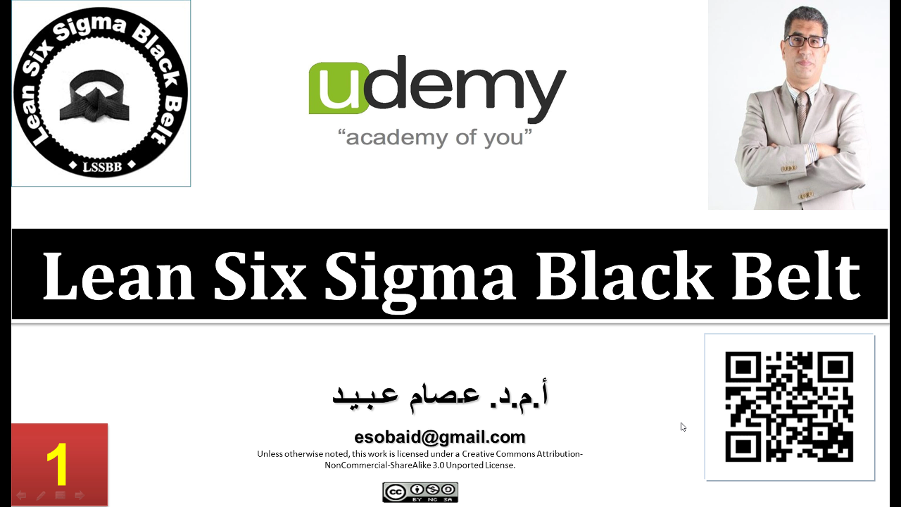 Pin about Lean six sigma, Black belt and Black on Lean 6