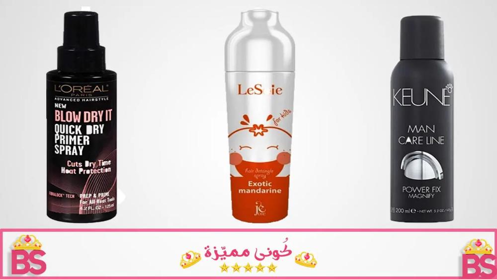 مثبت شعر قوي ويستمر طويلا Shampoo Bottle Blow Dry Your Hair