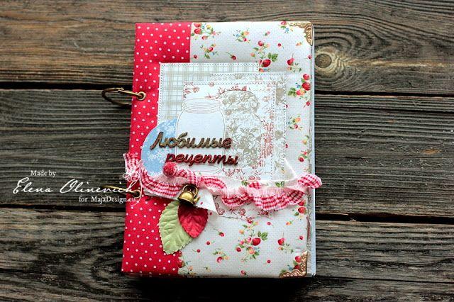 Summer Recipe Book  - Maja Design
