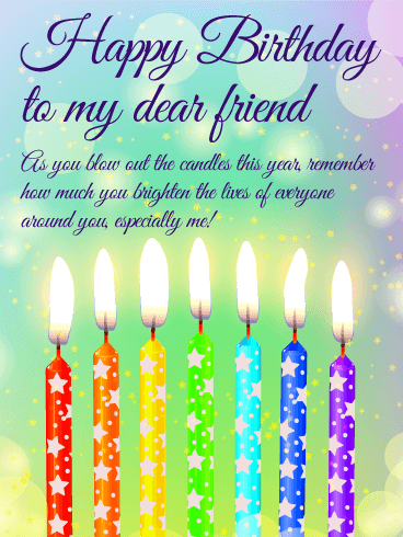 You Brighter The Lives Happy Birthday Wishes Card For Friends