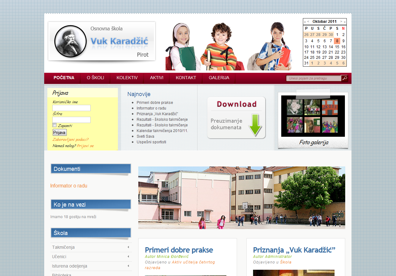 Primary school web site design and development - joomla