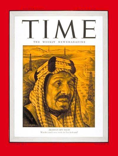 Time Magazine Cover King Ibn Saud Mar 5 1945 Time Magazine Magazine Cover Life Magazine Covers