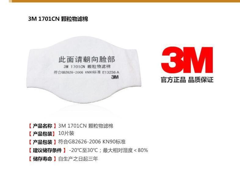 mascherine antipolvere in cotone