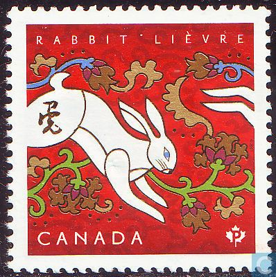 Postage Stamps - Canada [CAN] - Year of the Rabbit