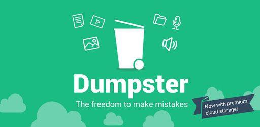 برنامج dumpster pro