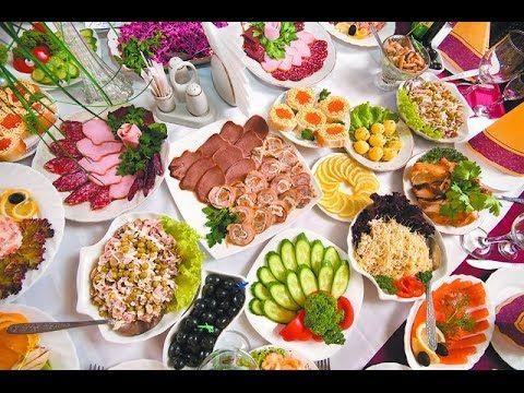 Блюда на банкетный стол рецепты