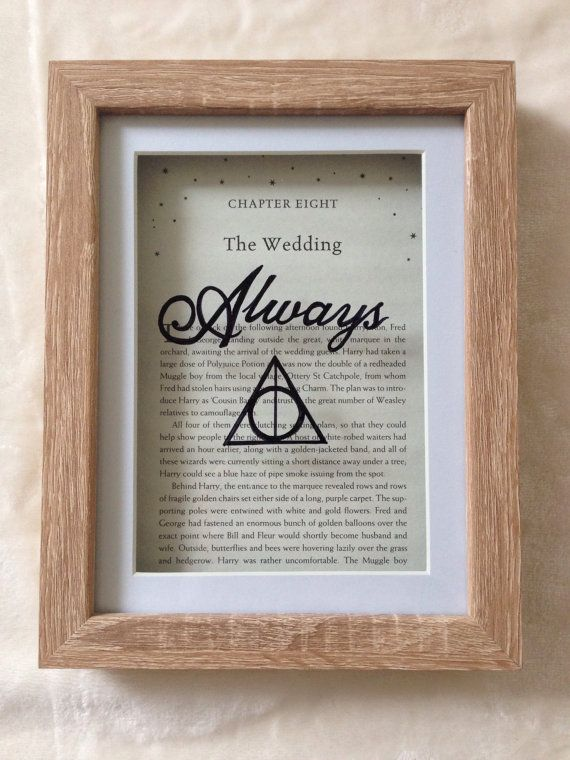 Harry Potter framed Always quote with deathly hallows sign, the ...