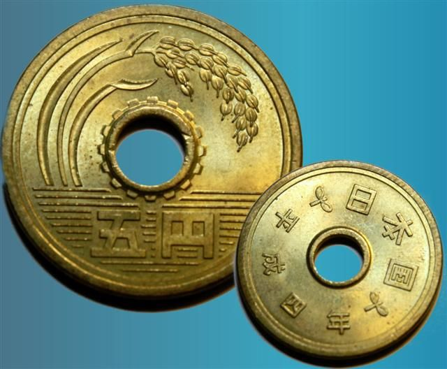 Wooden 5 Yen Japanese Lucky Coins for Rich Collection Money