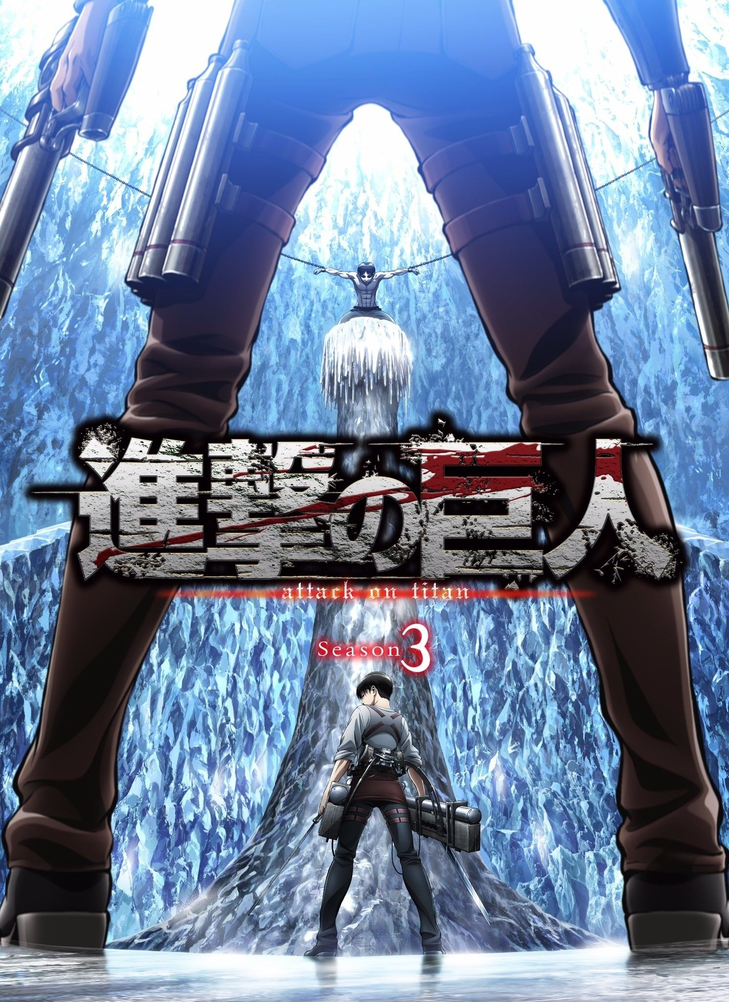 The new season 3 poster!!!!!! With Eren, Levi and Kenny