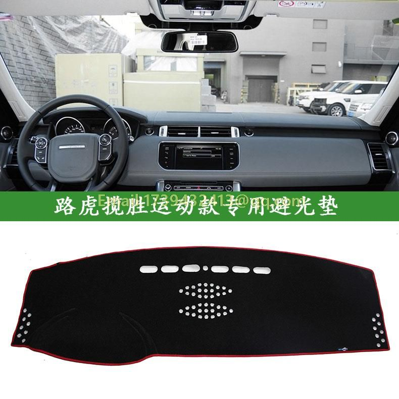 Dashmats Car Styling Accessories Dashboard Cover For Land Rover Lr Range Rover Sport 2014 2015 2016 Range Rover Sport 2014 Dashboard Covers Range Rover Sport