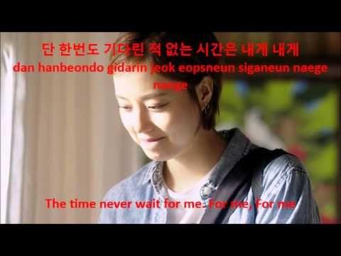 Baek Ji Young - Good Bye (Goodbye Mr. Black OST 1) [ENG/ROM/HAN] - YouTube