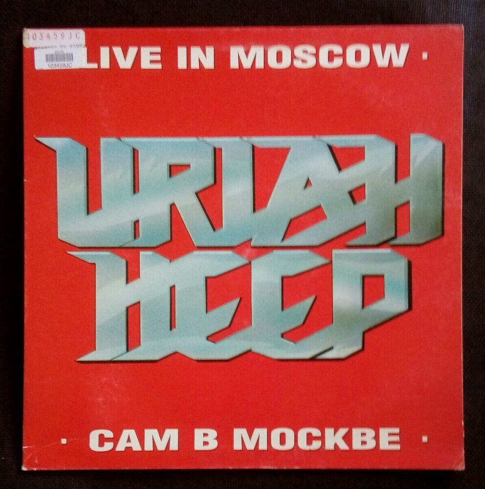 Uriah Heep Live In Moscow Sam V Moskve Lp Record South Africa Edition Leg 3 Used Vinyl Uriah Heep