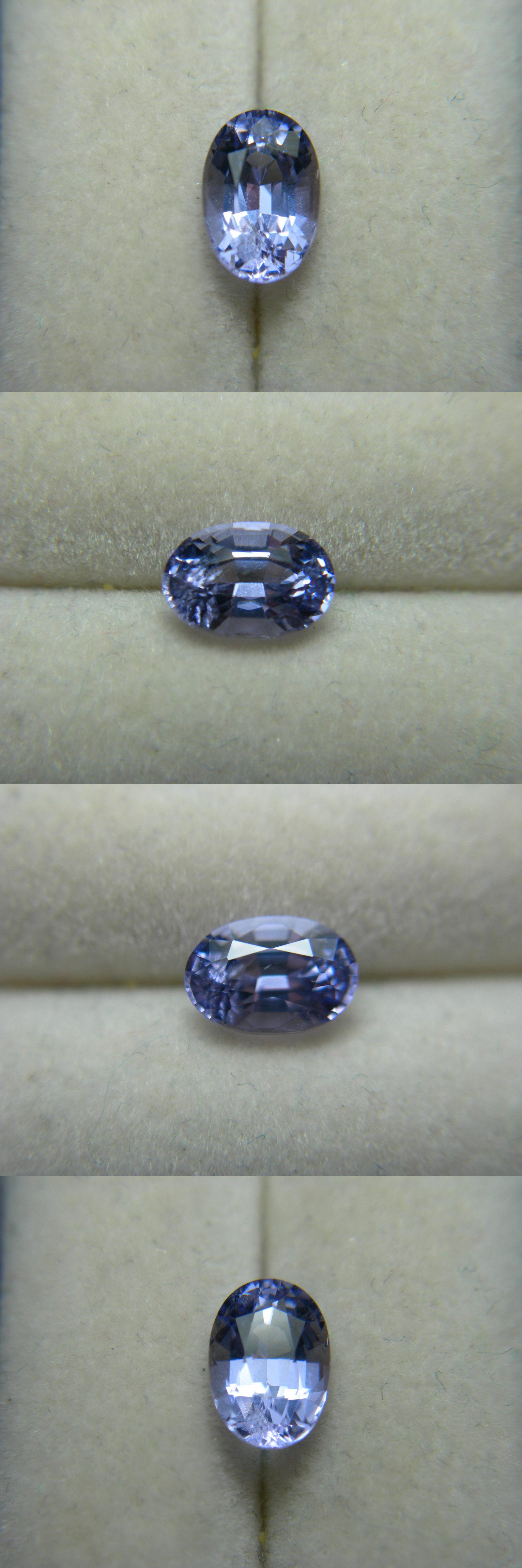 Spinel 110873: Very Rare Violet Blue Spinel Gem Luc Yen Vietnam ...