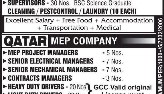 Career Opportunities Qatar Oman New Jobs Portal Career Opportunities Job Portal New Job