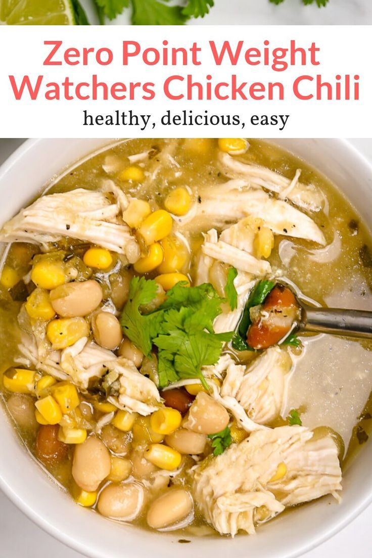 The easiest Zero Point Weight Watchers White Chicken Chili (with video) made with chicken breast, beans, corn, and green salsa is hearty, filling, and super delicious. Make it stovetop, in the slow cooker, or in the Instant Pot. This gluten free healthy recipe from Slender Kitchen has 0 WW Freestyle SmartPoints and is a perfect soup for lunch or dinner. #freezerfriendly #kidfriendly #makeahead