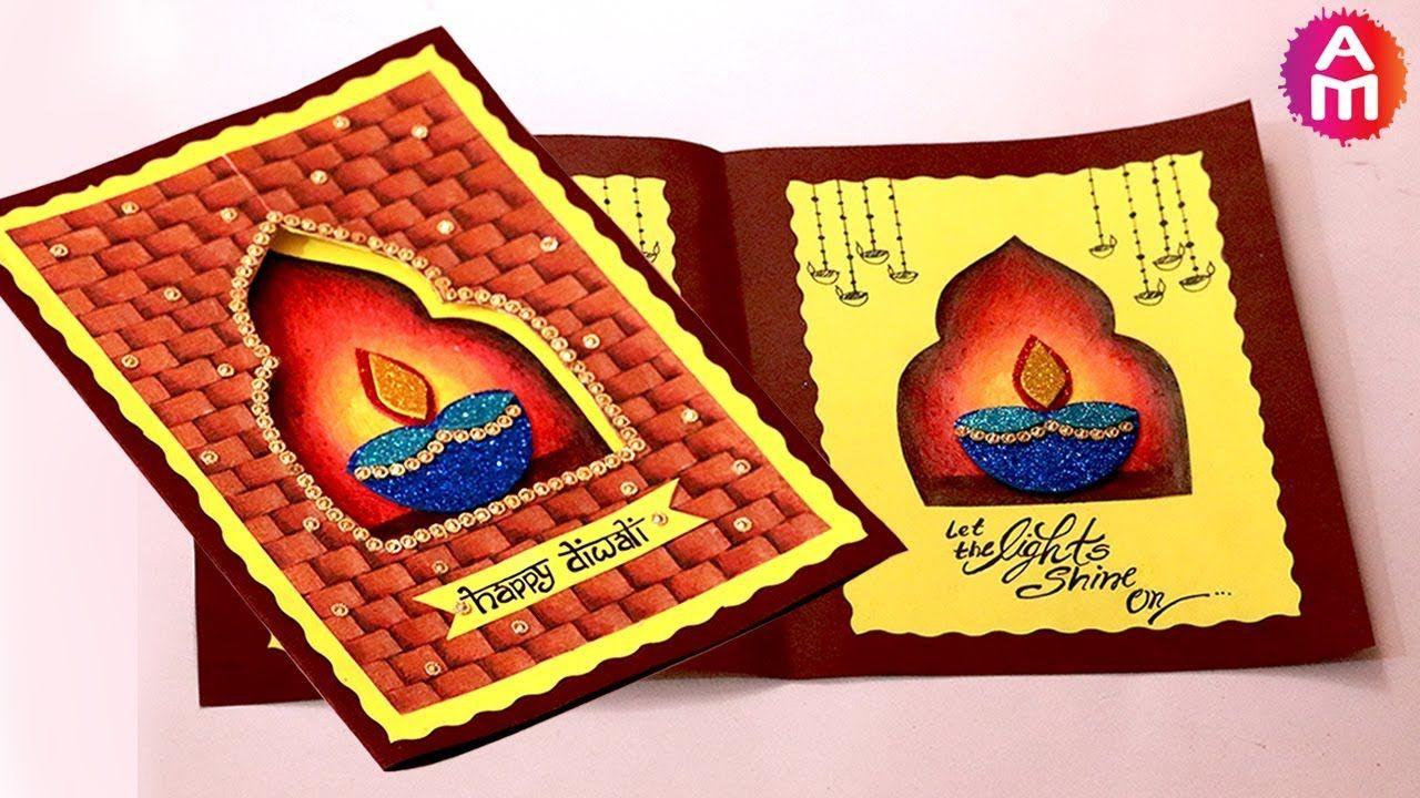diy diwali greeting cards  diwali greeting card making