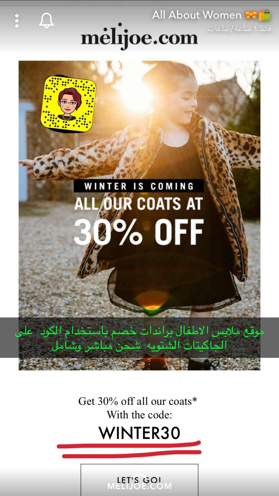 Pin By Hanan Omar On مواقع تسوق Online Shopping Websites Shopping Websites Online