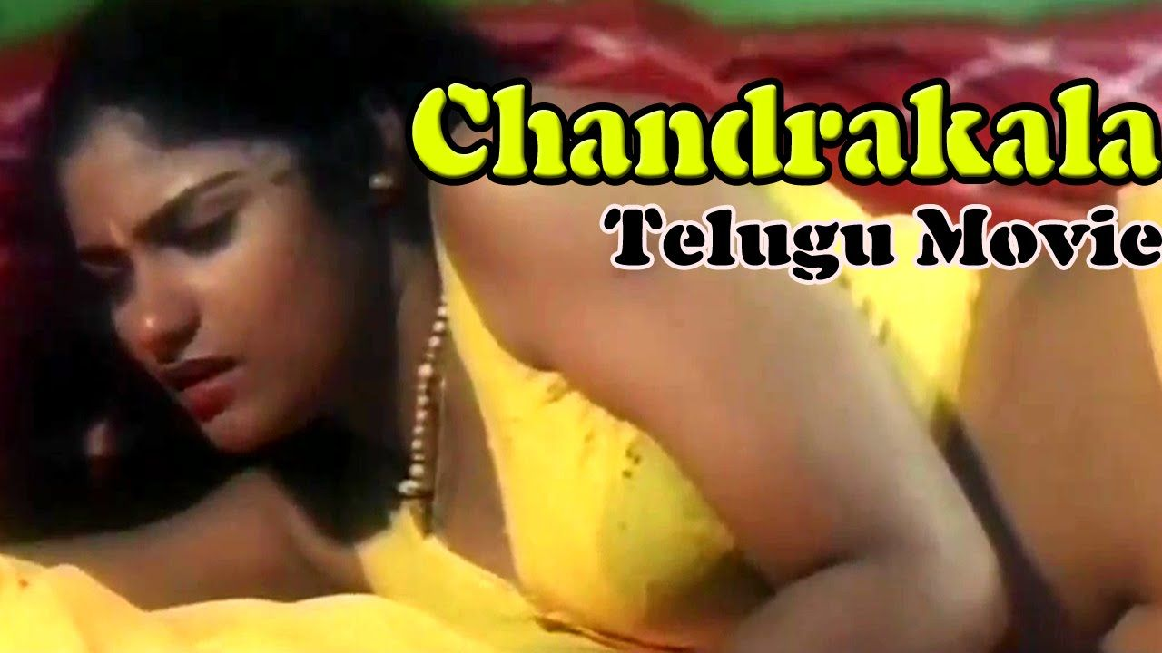 Enjoy Full Romance Telugu Hot Film Chandrakala Only On Desihungama Watch More Sexy Film Desi And Romantic Scenes Of Pleasure