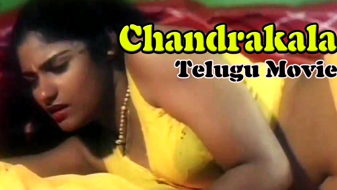 Chandrakala Telugu Movie