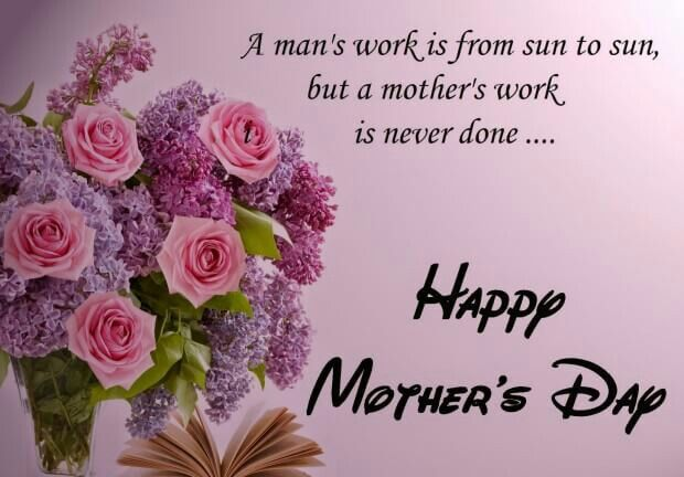 Happy Mother S Day Happy Mothers Day Messages Happy Mothers Day Images Happy Mother Day Quotes