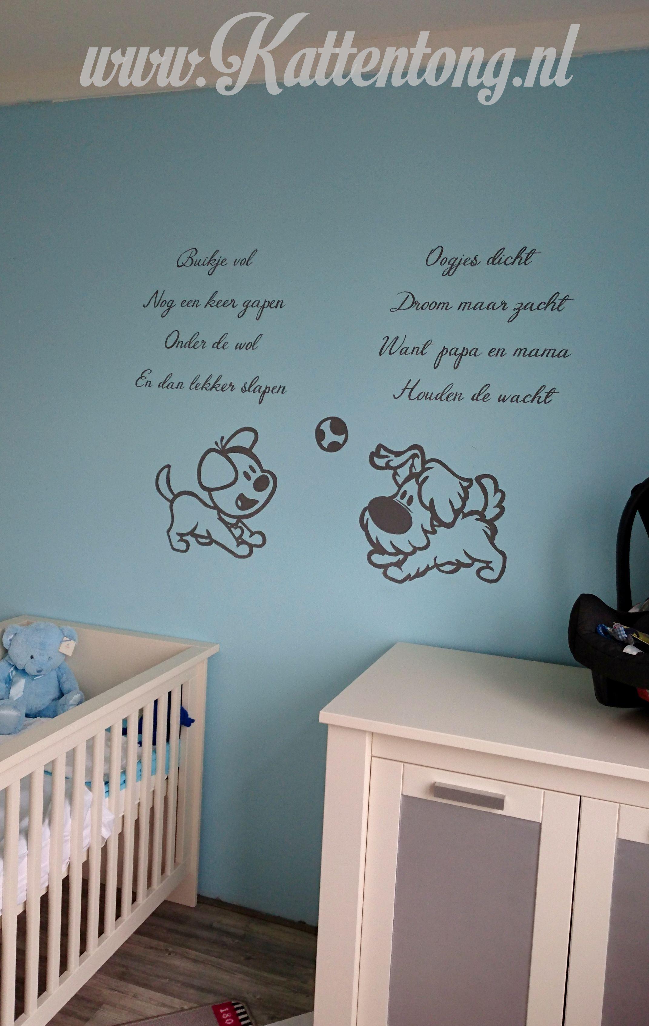 woezel en pip muurschildering babykamer | baby stuff | pinterest, Deco ideeën