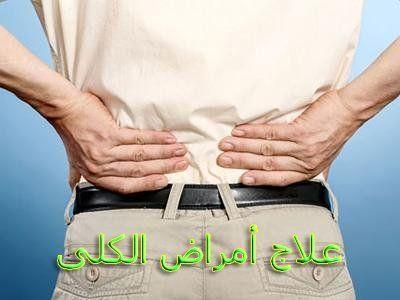 بعد زراعة الكلي لماذا لا يزال ارتفاع الكرياتين Stage 3 Kidney Failure Chronic Kidney Failure Kidney Treatment