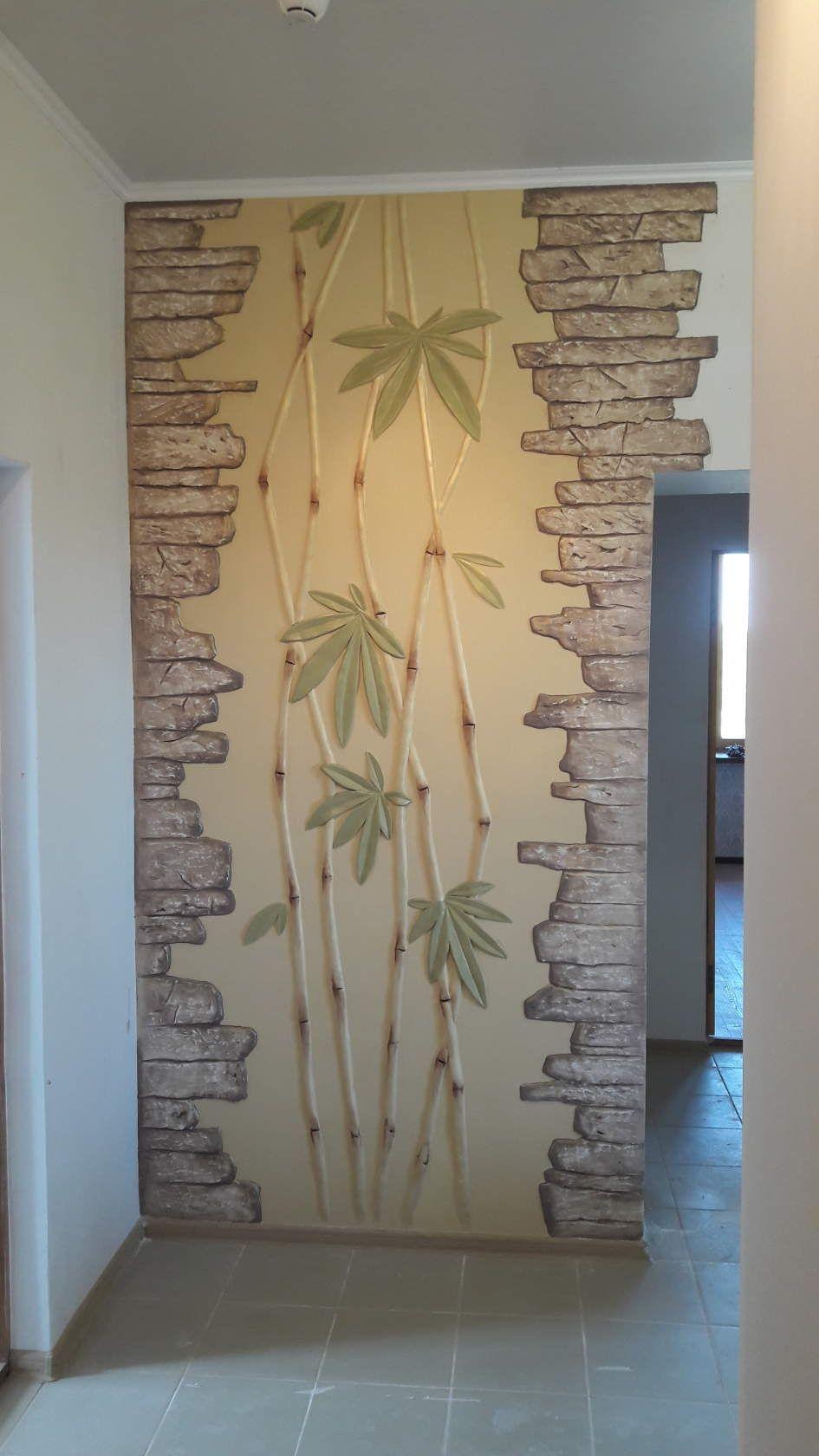 Фотография | paredes decoradas | Pinterest | Murales, Decoracion de ...